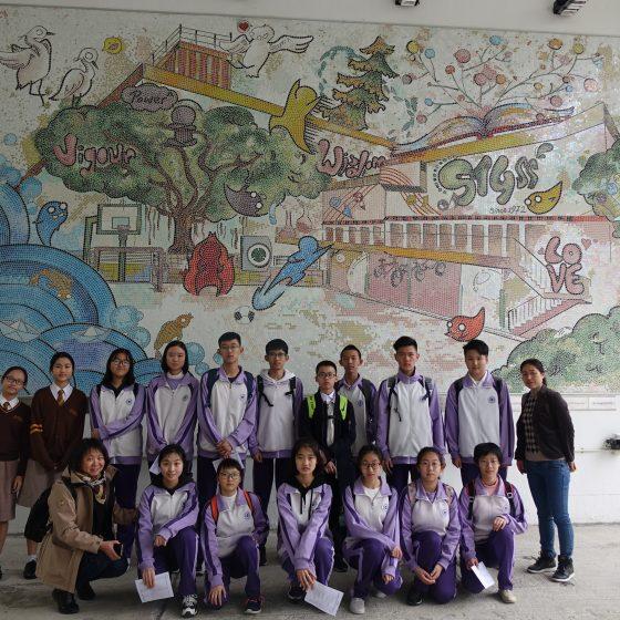 Sister School Scheme Day 1 – STGSS
