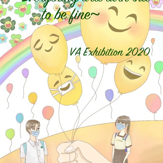 VA exhibition