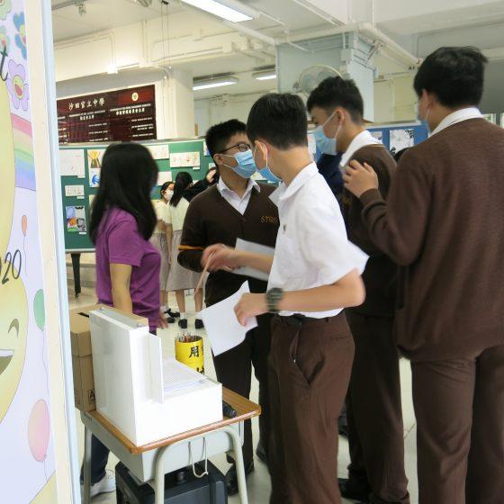 VA exhibition 2020-05