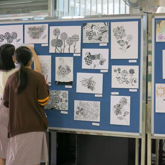 VA exhibition 2020-09