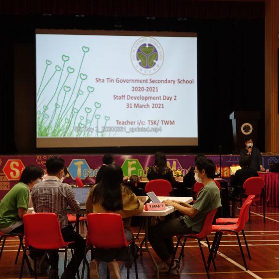 The Teacher Symposium 2021 (Joint School Staff Development Day)