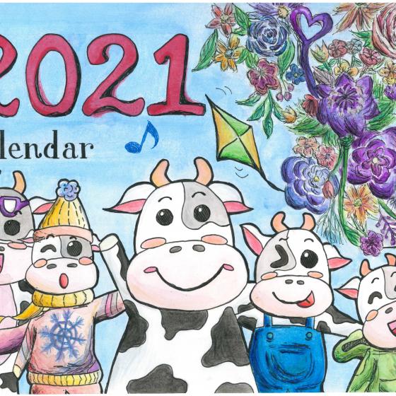 2D(27) 李彥欣-1